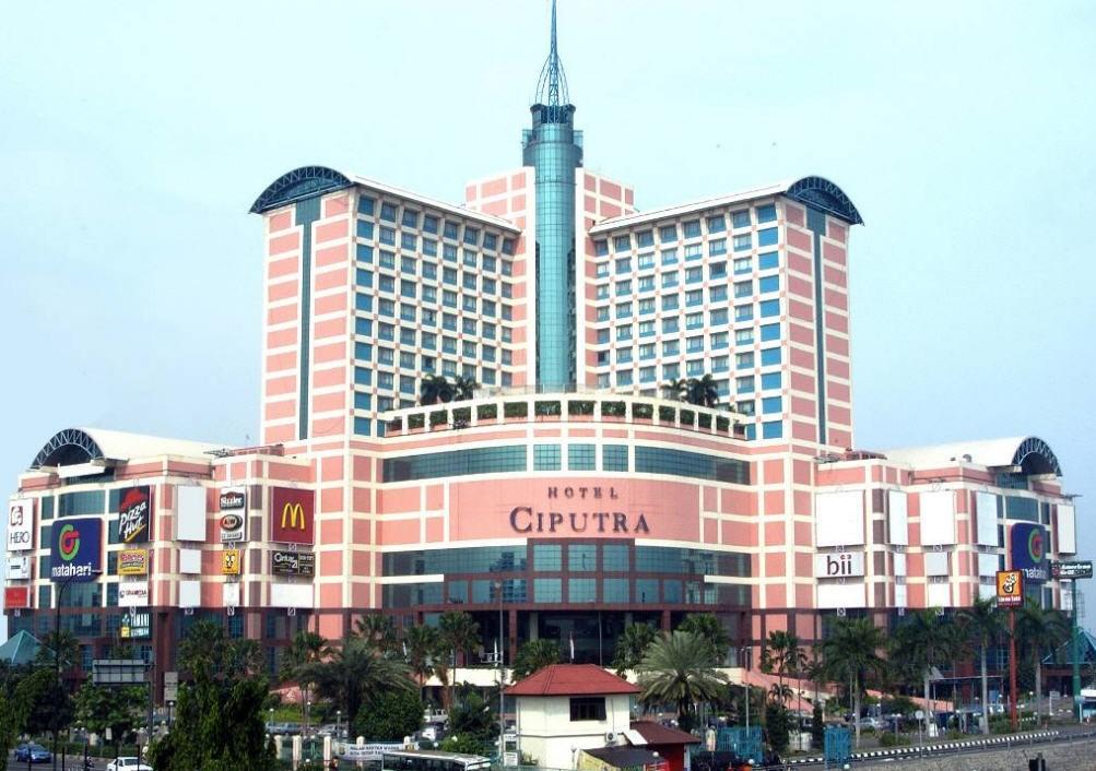 Profil Mall Ciputra Jakarta