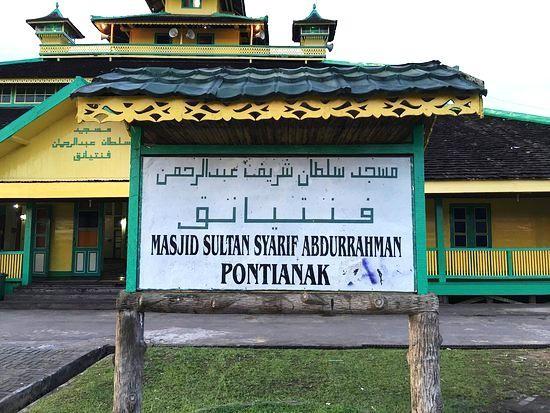 Masjid Jami Sultan Syarif Abdurahman Pontianak