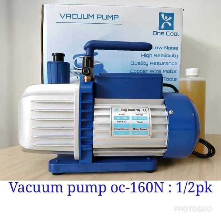 Nebula Air Conditioner (AC) - Cibubur Bekasi