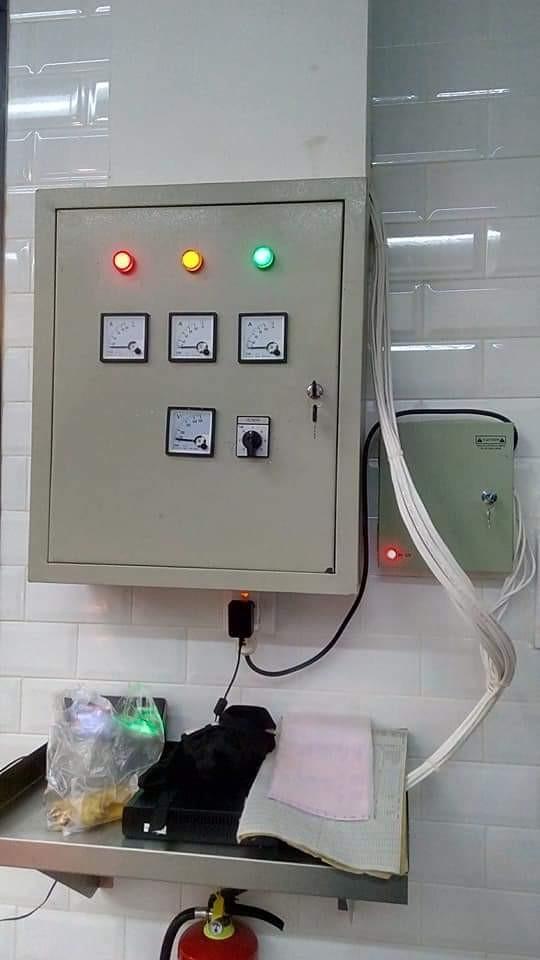 Tukang Listrik Ngawi SUMBER ALAM ELECTRICAL